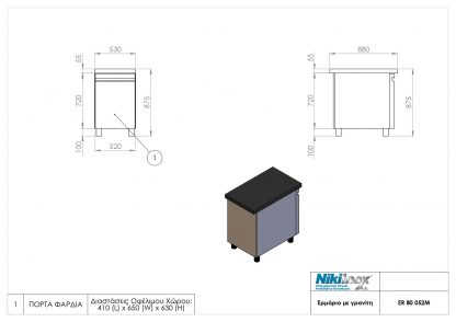 Product drawing ER 80 052M page 0001