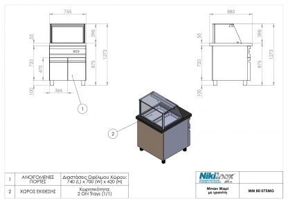 Product drawing MM 80 075GM page 0001