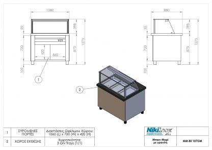 Product drawing MM 80 107GM page 0001