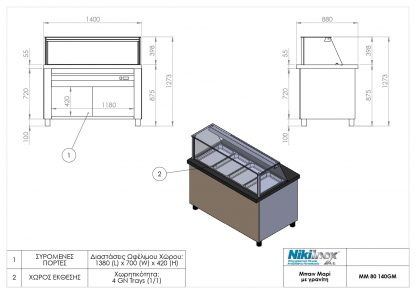 Product drawing MM 80 140GM page 0001