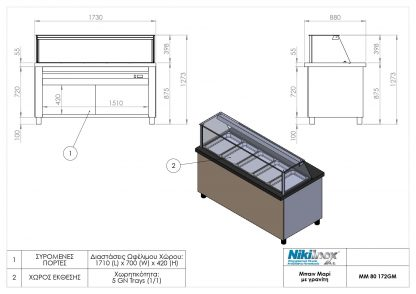 Product drawing MM 80 172GM page 0001