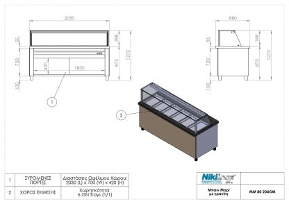 Product drawing MM 80 204GM page 0001