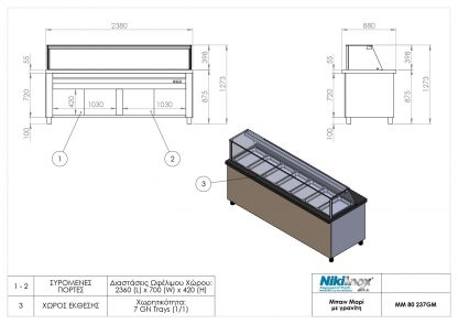 Product drawing MM 80 237GM page 0001