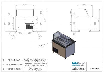 Product drawing SA 80 105MM page 0001