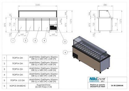 Product drawing SA 80 224MAM page 0001