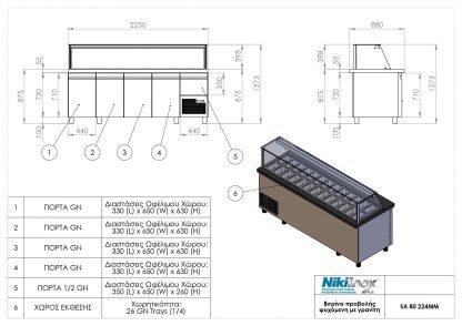 Product drawing SA 80 224MM page 0001